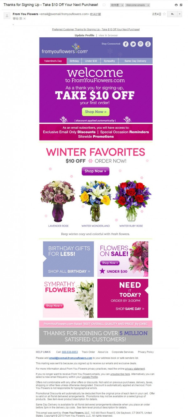 Fromyourflower_welcome_email