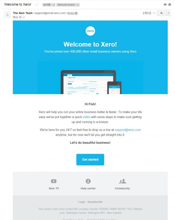 xero_welcome_email