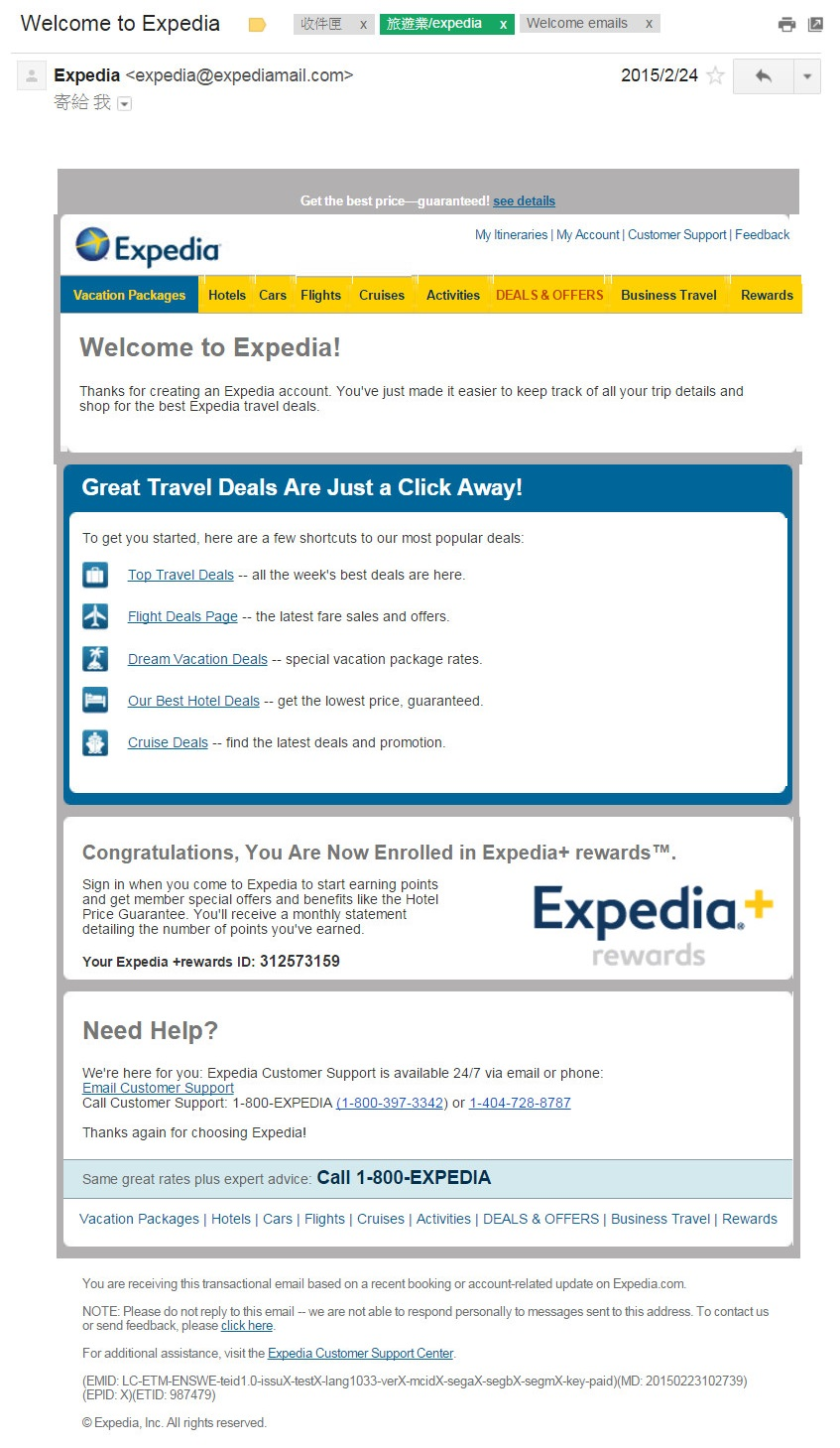 Expedia_welcome_email