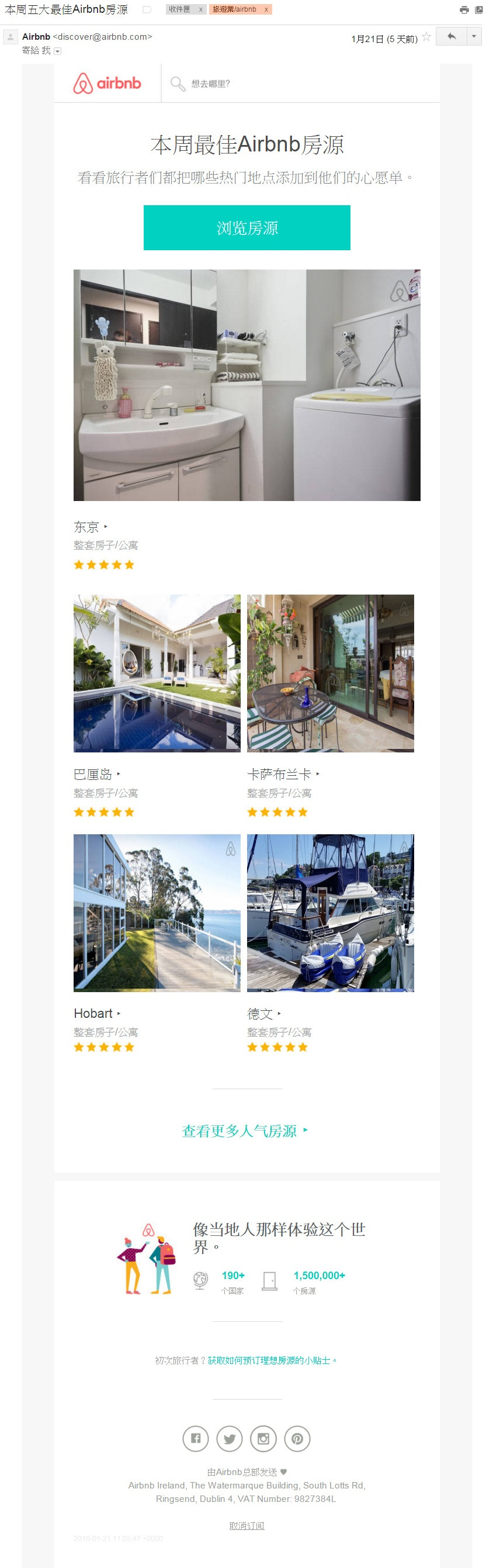 airbnb_discover