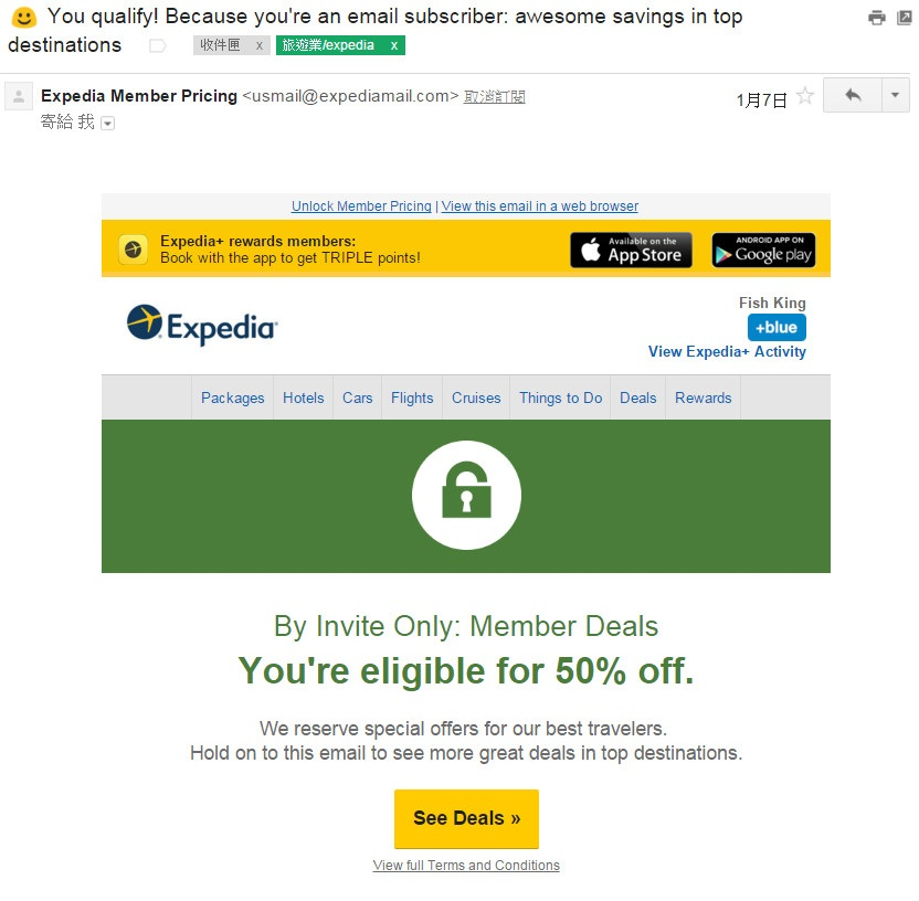 expedia_see_deals