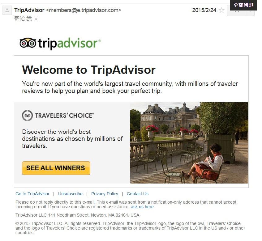 tripadvisor_welcome