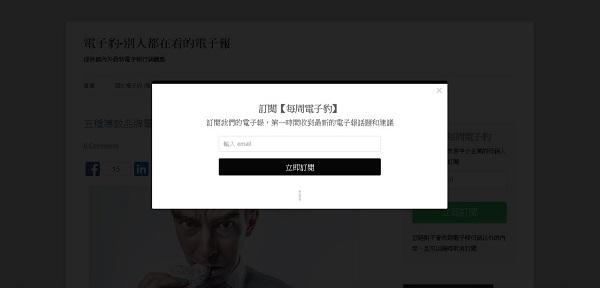 subscribe-fullscreen-600