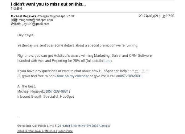 Email 行銷為什麼還是這麼夯?再行銷:抓住老顧客、增加黏性、提升客戶終生價值