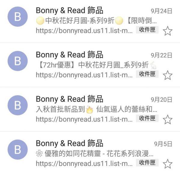 Bonny & Read 用 emoji 幫助收件者在茫茫信海中,辨識出他們的電子報